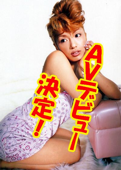 安西ひろこAVデビュー